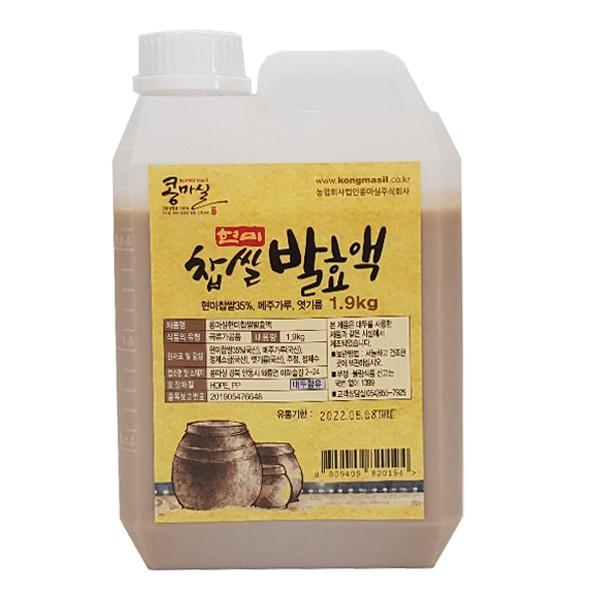 콩마실 현미찹쌀발효액(고추장 만들기 재료)
