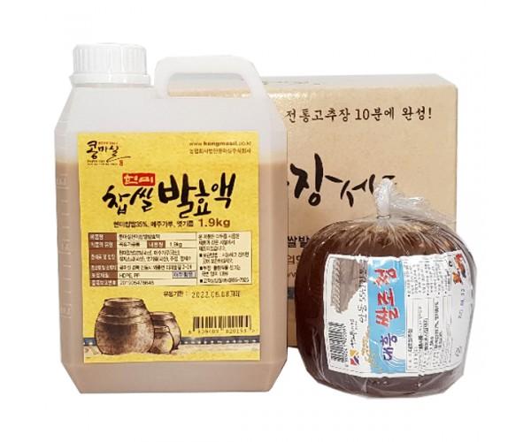 콩마실 현미찹쌀발효액 + 쌀조청(고추장 만들기 재료)